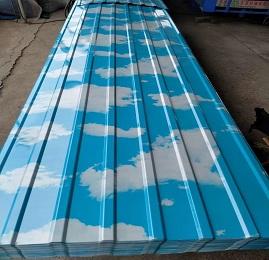 PPGI Corrugated Steel Sheet Galvanized Colorful Metal Plate